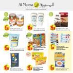 al-meera-211119-4