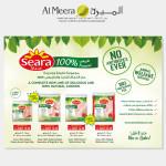 al-meera-211119-914