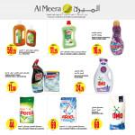 al-meera-211119-923