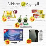 al-meera-211119-930