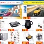 carrefour-shop-06-11-4