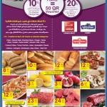 carrefour-shop-06-11-910
