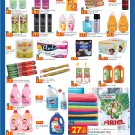 carrefour-weekly-27-11-4