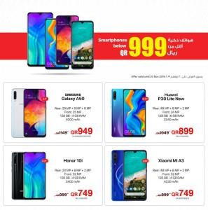 jarir-smartphone-16-11