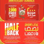 lulu-anniversary-18-11-1