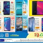 lulu-digi-deals-28-11-2