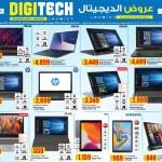 lulu-digi-deals-28-11-3