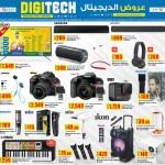 lulu-digi-deals-28-11-5