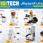 lulu-digi-deals-28-11-7