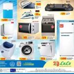 lulu-digi-deals-28-11-8