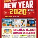 ansar-2020-01-01-1