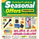 ansar-seasonal-19-12-1