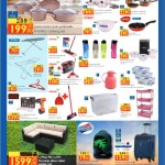 carrefour-weekly-24-12-4
