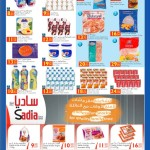 carrefour-weekly-24-12-7