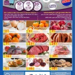 carrefour-weekly-24-12-8