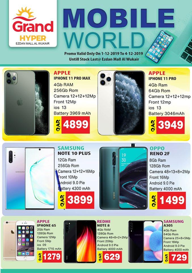 grand-mobile-01-12-1