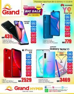 grand-mobile-09-12
