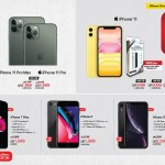 jarir-year-end-17-12-2
