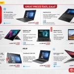 jarir-year-end-17-12-5