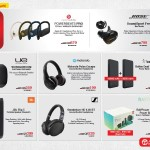 jarir-year-end-17-12-7