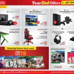 jarir-year-end-17-12-8
