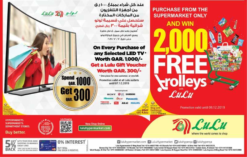 lulu-new1020-03-12-8