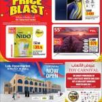 lulu-price-blast-09-12-1