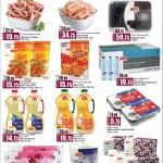 lulu-price-blast-09-12-7