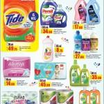 lulu-price-blast-09-12-913