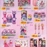 lulu-price-blast-09-12-921