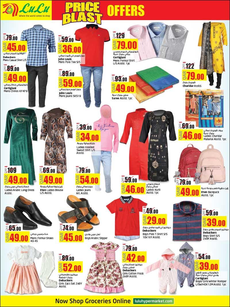 lulu-price-blast-09-12-930 | Qatar i Discounts