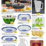 ramez-big-offers-25-12-911