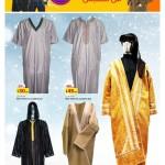 ramez-big-offers-25-12-916