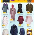 ramez-big-offers-25-12-917