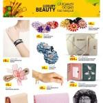 ramez-big-offers-25-12-920