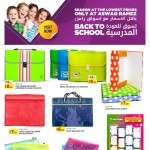 ramez-big-offers-25-12-921