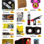 ramez-big-offers-25-12-925