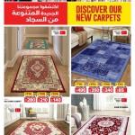 ramez-big-offers-25-12-928