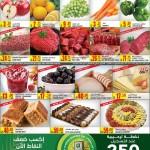 al-meera-30-01-920
