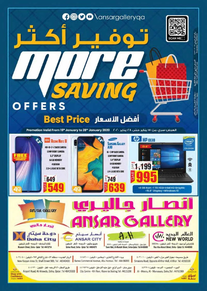 ansar-more-offers-15-01-1