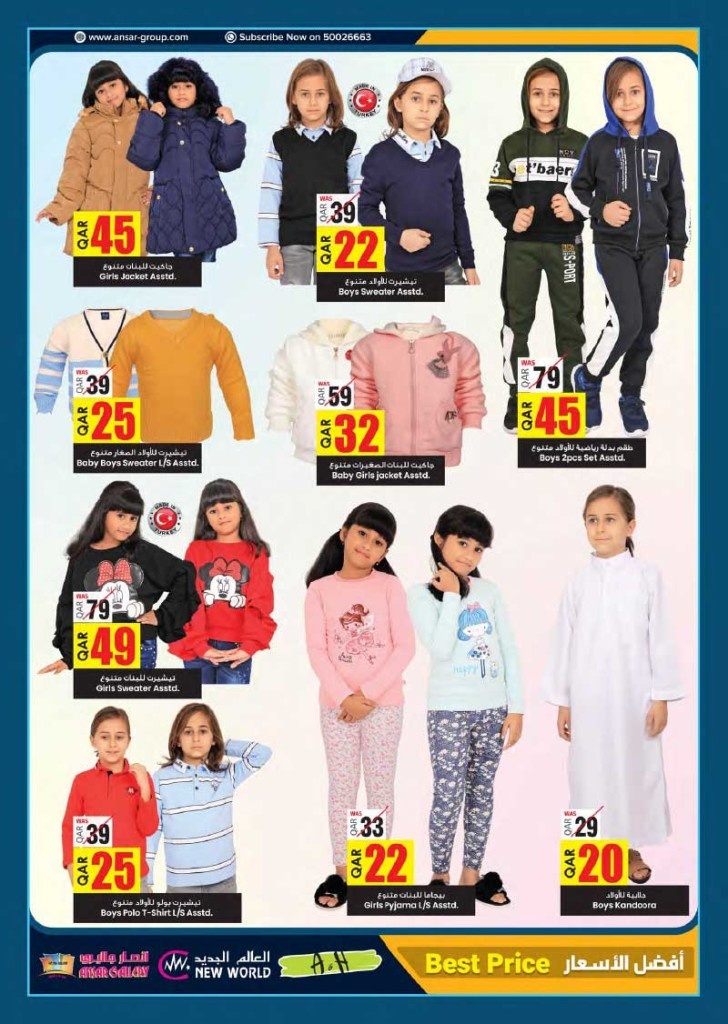 ansar-more-offers-15-01-10
