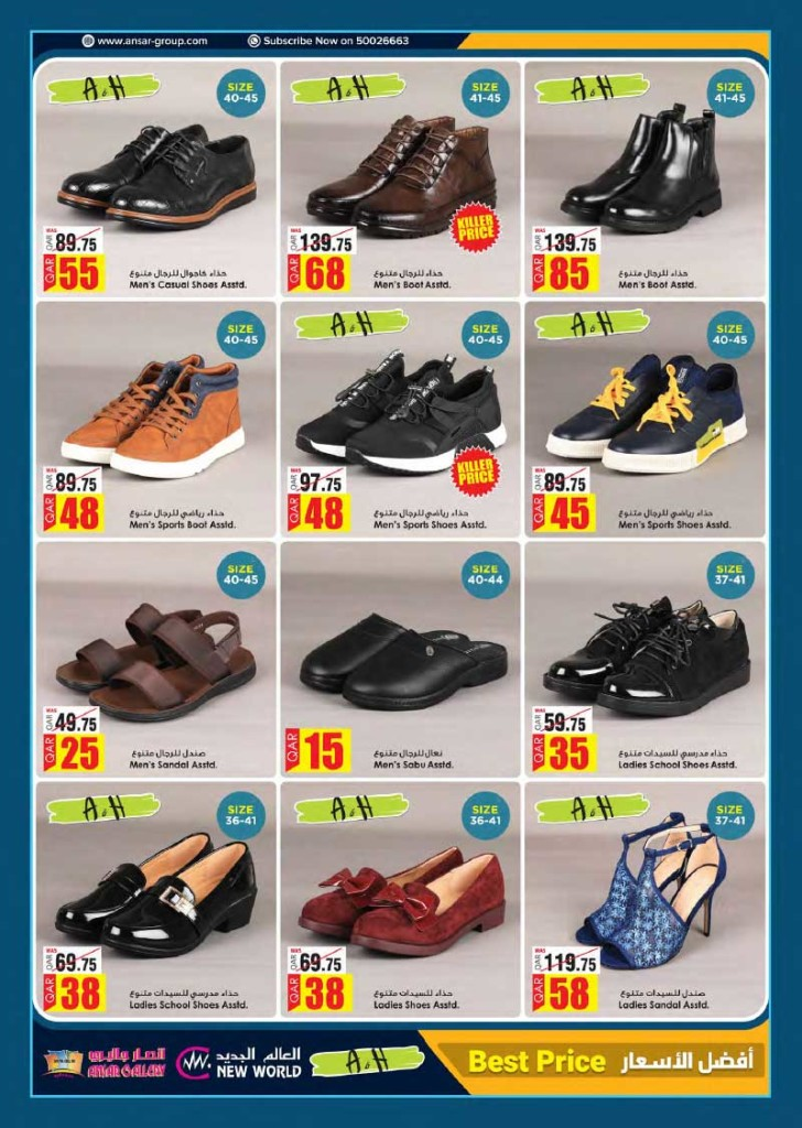 ansar-more-offers-15-01-12