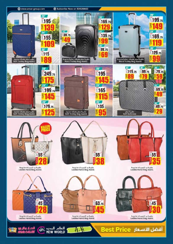 ansar-more-offers-15-01-14