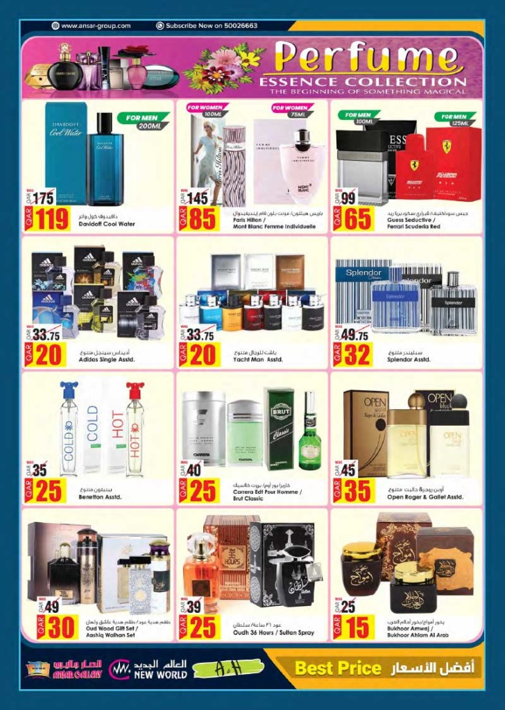 ansar-more-offers-15-01-15