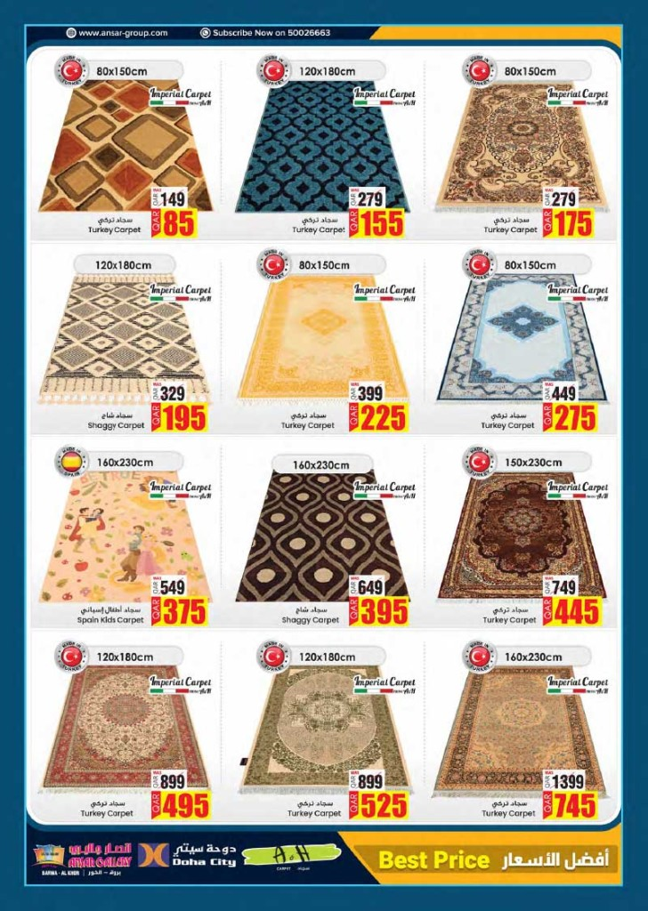 ansar-more-offers-15-01-16
