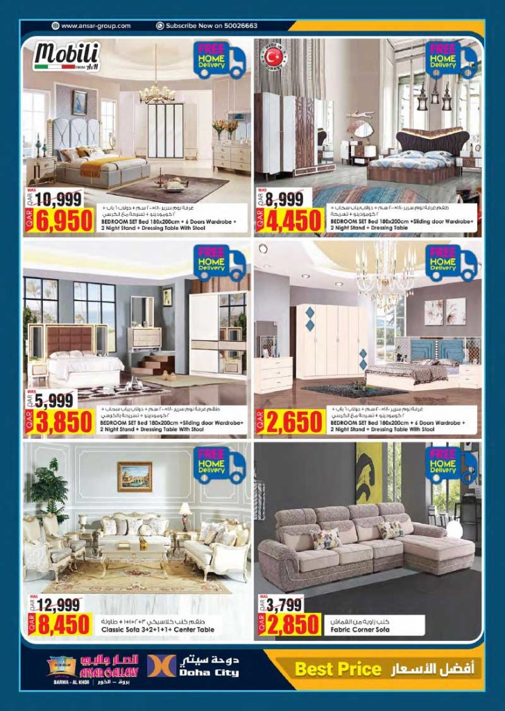 ansar-more-offers-15-01-17