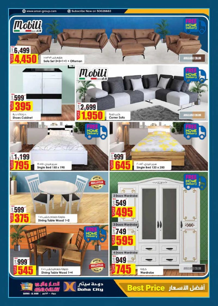 ansar-more-offers-15-01-18