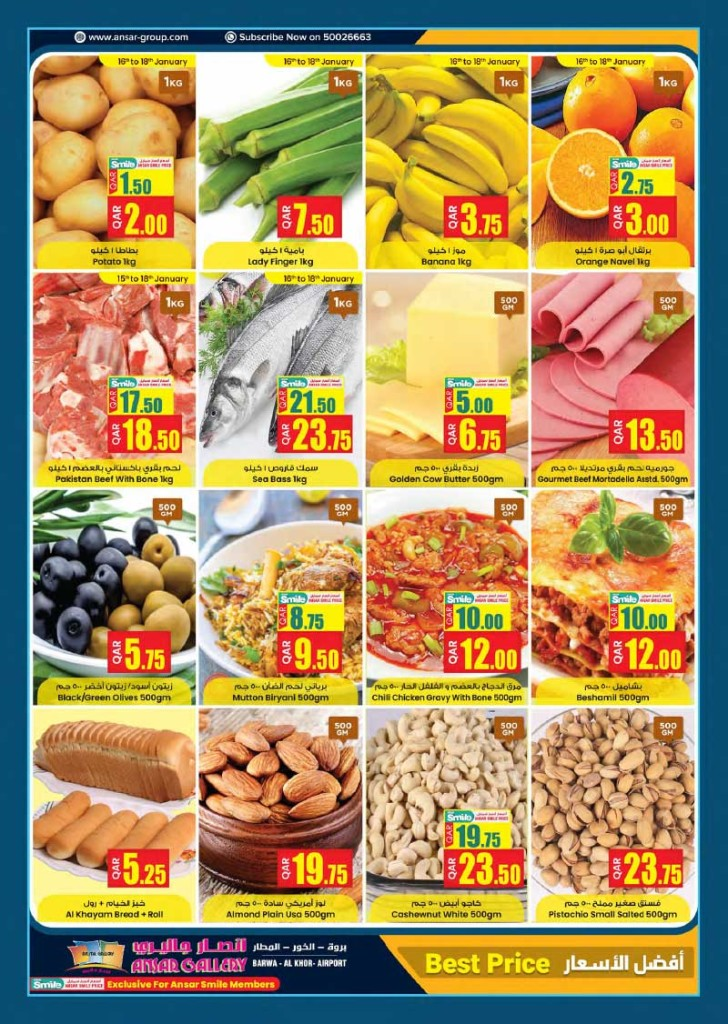 ansar-more-offers-15-01-2