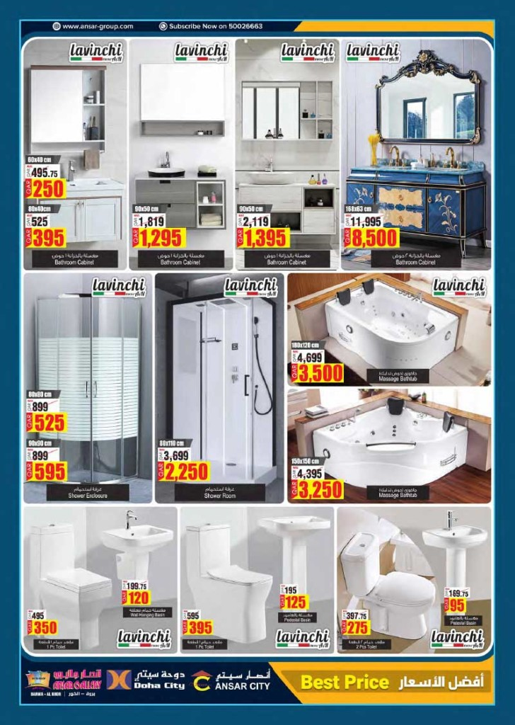 ansar-more-offers-15-01-20