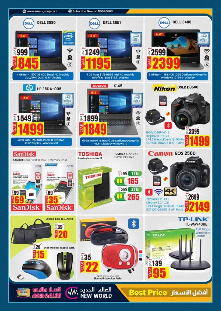 ansar-more-offers-15-01-23